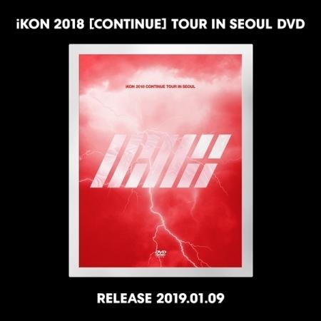 WINNER(ウィナー) - 『WINNER 2018 EVERYWHERE TOUR IN SEOUL DVD』[2DVD 外]【佐川国内発送】【送料無料】