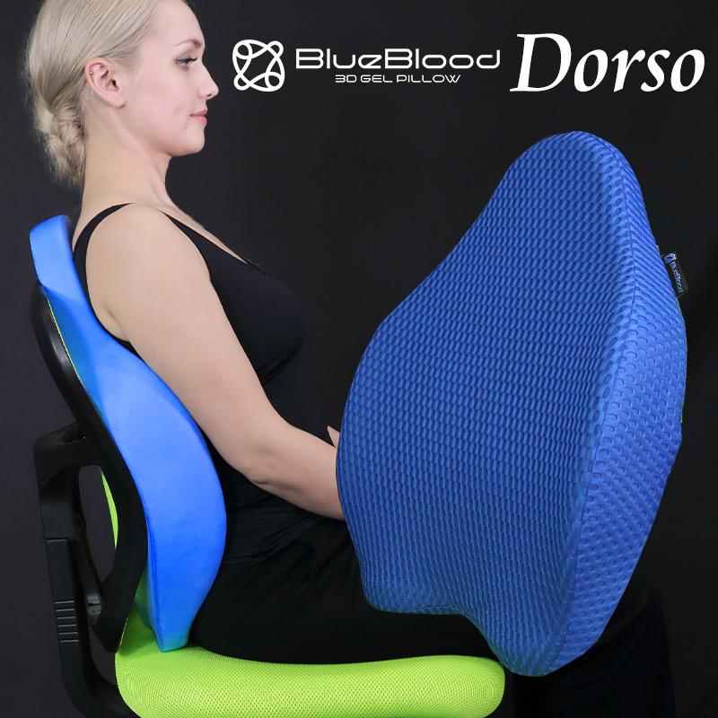 長時間のデスクワークによる腰の痛み軽減 BlueBloodバックストレッチピロー Dorso ブルーブラッド ドルソ 背当て いす イス 卓出 椅子 チェア オフィス クッション デスクワーク 座り仕事 在宅勤務 骨盤 メーカー公式 好評 背もたれ 実用的 リモートワーク 姿勢改善 テレワーク プレゼント ギフト