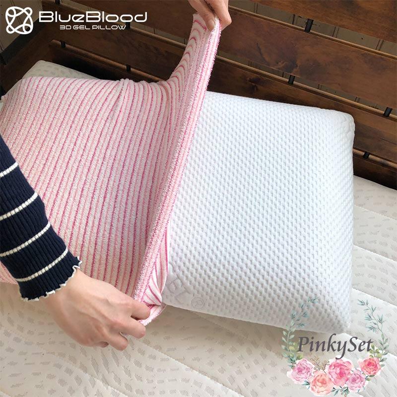 人気の枕と専用カバーの限定セット BlueBlood3D体感ピロー+TUBEピンク Pinkyセット BlueBlood3D体感ピロー 実用的ギフト プレゼント 枕 TUBEピンク 年末年始大決算 保証