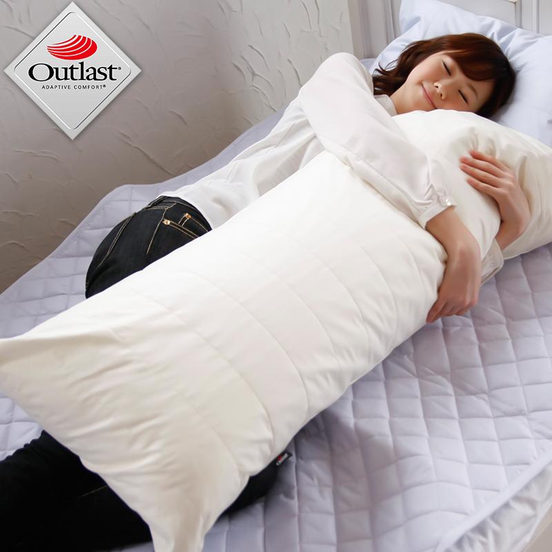 暑い 寒い をちょうどいいに夏の快眠のためのプラスワン寝具夏の掛け布団の代わりに 保障 送料無料 国産アウトラスト抱き枕 機能性抱きまくら 日本製 涼感 冷感 whlny ひんやり 夏 スーパーセール期間限定 〔1706d〕