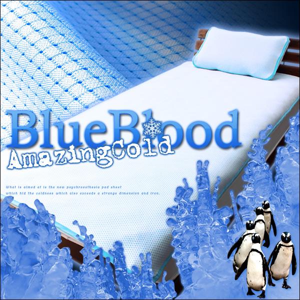amejingukorudo超接触凉爽感三维双罗素垫衬床单+枕头垫衬(2)双日本制造