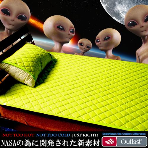 オマケ付!【セミダブル敷き・枕パッドセット】日本製アウトラストゴールドラベル ひんやり寝具 Outlast NASA 機能性寝具 (OMK)