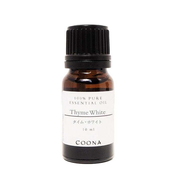 期間限定お試し価格 タイムホワイト精油 アロマオイル 清涼感のあるハーブの香り 専門店 100%ピュア エッセンシャルオイル タイム 送料無料 10 ホワイト メール便 ml