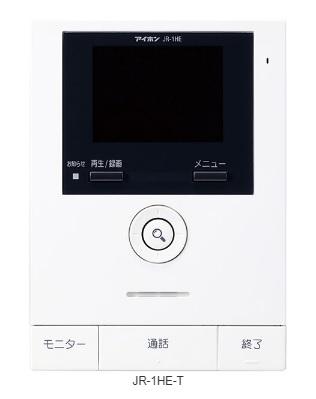 【最安値挑戦中!最大25倍】アイホン JR-1HE-T モニター付子機(録画機能付) AC電源直結式 [∽]