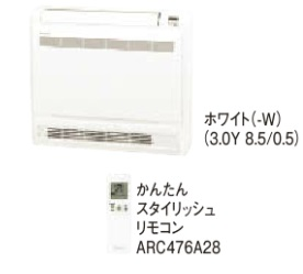 マルチエアコン ダイキン C40RVV-W システムマルチ室内機のみ 床置形 4.0kW ホワイト [♪▲]