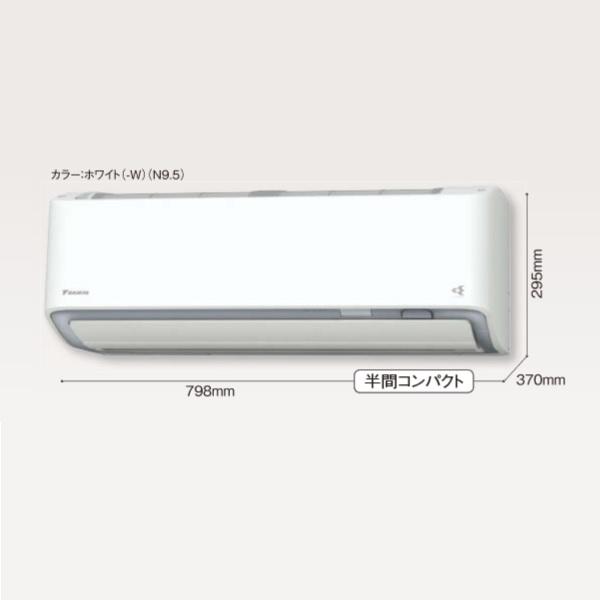 【最安値挑戦中!最大24倍】ルームエアコン ダイキン S28WTRXS-W RXシリーズ 単相100V 20A 冷暖房時10畳程度 ホワイト [♪■]