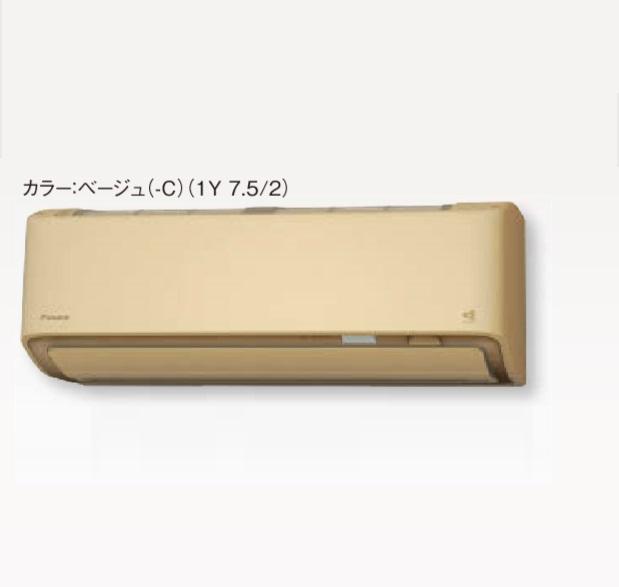 【最安値挑戦中!最大24倍】ルームエアコン ダイキン S22WTAXS-C AXシリーズ 単相100V 20A 冷暖房時6畳程度 ベージュ [♪■]
