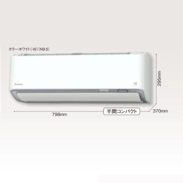 【最安値挑戦中!最大24倍】ルームエアコン ダイキン S25WTDXS-W DXシリーズ スゴ暖 寒冷地向け 単相100V 20A 室内電源 冷暖房時8畳程度 ホワイト [♪■]