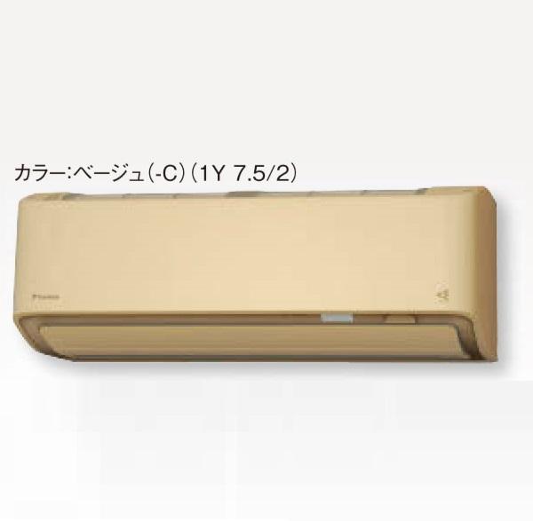 【最安値挑戦中!最大24倍】ルームエアコン ダイキン S63WTDXP-C DXシリーズ スゴ暖 寒冷地向け 単相200V 20A 室内電源 冷暖房時20畳程度 ベージュ [♪■]