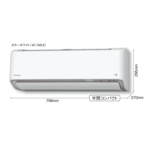 【最安値挑戦中!最大25倍】ルームエアコン ダイキン S80XTRXP-W RXシリーズ 単相200V 20A 冷暖房時26畳程度 ホワイト [♪∀▲]