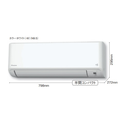 【最安値挑戦中!最大25倍】ルームエアコン ダイキン S25XTMXS-W MXシリーズ 単相100V 20A 冷暖房時8畳程度 ホワイト [♪▲]