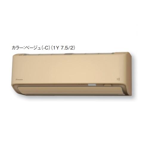 【最大44倍スーパーセール】ルームエアコン ダイキン S63XTAXV-C AXシリーズ 単相200V 20A 室外電源 冷暖房時20畳程度 ベージュ [♪∀▲]