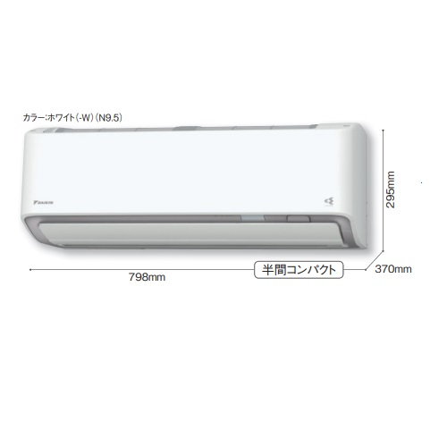【最大44倍スーパーセール】ルームエアコン ダイキン S40XTDXV-W DXシリーズ スゴ暖 寒冷地向け 単相200V 20A 室外電源 冷暖房時14畳程度 ホワイト [♪▲]