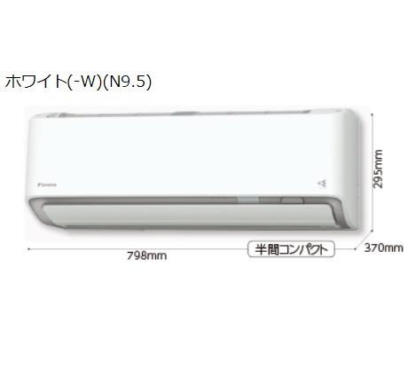 100%の保証 【最大43.5倍お買い物マラソン [♪∀▲]】ダイキン S22YTRXS-W エアコン 6畳 ルームエアコン 単相100V RXシリーズ 単相100V RXシリーズ 20A 冷暖房時6畳程度 ホワイト (S22XTRXS-Wの後継機種) [♪∀▲], ハートフルクリエーション:81b3190a --- estoresa.co.za