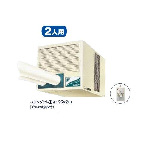 【最大41倍超ポイントバック祭】ダイキン スポット冷房 SUADP2GU クリスプ 一体形 天井吊 ダクト形 2人用 3相200V [♪▲]