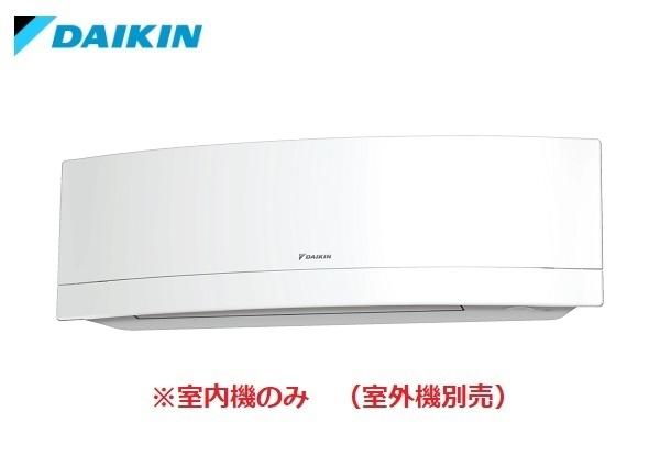 マルチエアコン ダイキン C28RTUXV-w システムマルチ 室内機のみ 壁掛形 UX 2.8kW ホワイト [♪▲]