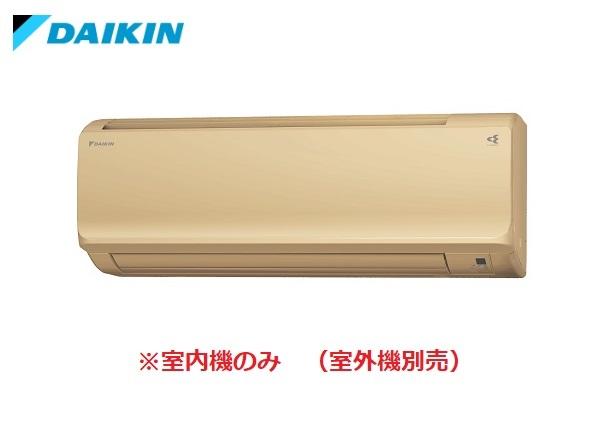 マルチエアコン ダイキン C36VTCCV-C システムマルチ 室内機のみ 壁掛形 フィルター自動お掃除 3.6kW 単相200V ベージュ [♪▲]