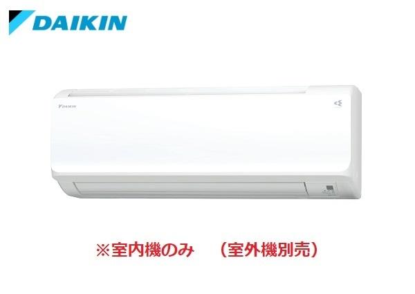 マルチエアコン ダイキン C50VTCCV-W システムマルチ 室内機のみ 壁掛形 フィルター自動お掃除 5.0kW 単相200V ホワイト [♪▲]