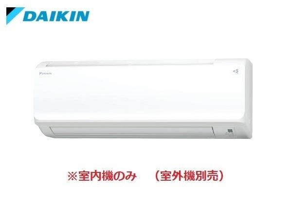 マルチエアコン ダイキン C56VTCCV-W システムマルチ 室内機のみ 壁掛形 フィルター自動お掃除 5.6kW 単相200V ホワイト [♪▲]