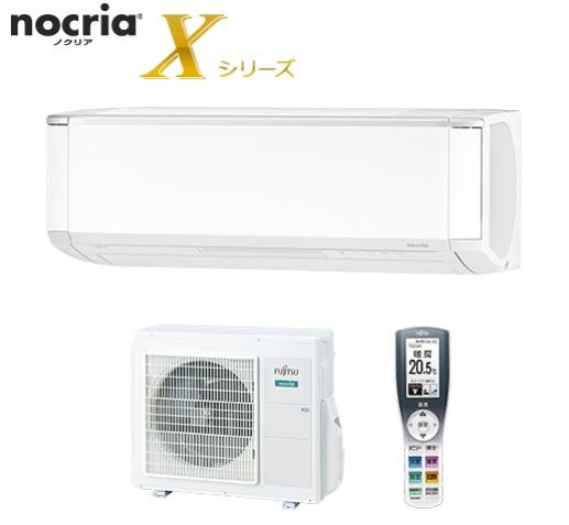 【最安値挑戦中!最大23倍】ルームエアコン 富士通 AS-X22H-W nocria Xシリーズ 単相100V 15A 6畳程度 ホワイト