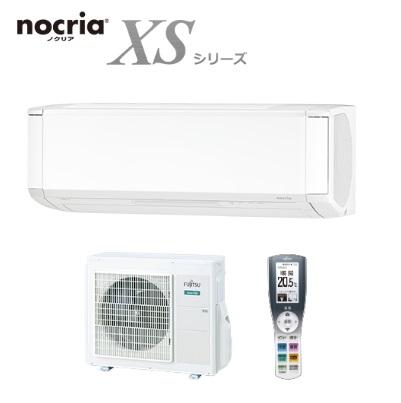 ルームエアコン 富士通 AS-XS63H2 nocria XSシリーズ 単相 200V 20V 6.3kW 20畳程度 ホワイト