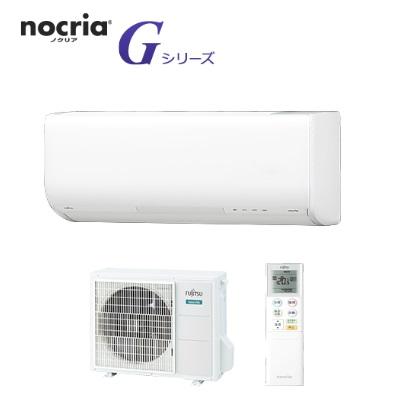 ルームエアコン 富士通 AS-G71H2 nocria Gシリーズ 単相 200V 20A 7.1kW 23畳程度 ホワイト
