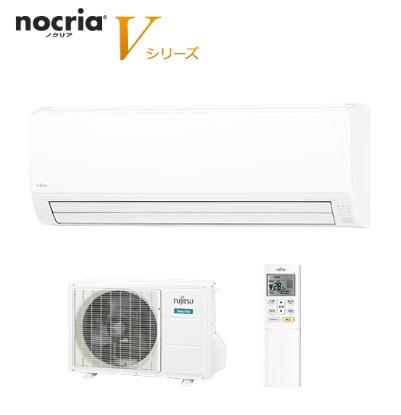 ルームエアコン 富士通 AS-V28H nocria Vシリーズ 単相 100V 15A 2.8kW 10畳程度 ホワイト
