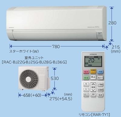 【最安値挑戦中!最大22倍】ルームエアコン 日立 RAS-BJ28G-W 壁掛形 BJシリーズ 単相100V 15A 室内電源タイプ 冷暖房時10畳程度 スターホワイト [♪]