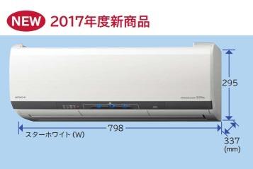 【最安値挑戦中!最大23倍】ルームエアコン 日立 RAS-ZJ22G(W) 壁掛形 ZJシリーズ 単相100V 15A 室内電源タイプ 冷暖房時6畳程度 スターホワイト [♪]