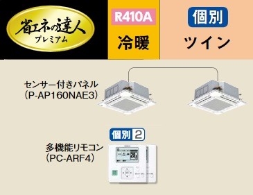 【最安値挑戦中!最大23倍】業務用エアコン 日立 RCI-AP140GHP5 個別 140型 5.0馬力 三相200V [♪]