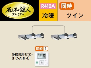 【最安値挑戦中!最大23倍】業務用エアコン 日立 RCB-AP50GHPJ6 同時 50型 2.0馬力 単相200V [♪]