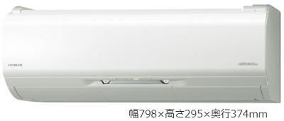 【最大44倍お買い物マラソン】ルームエアコン 日立 RAS-XK25K(W) 壁掛形 XKシリーズ 寒冷地向 単相100V 20A メガ暖 白くまくん 冷暖房時8畳程度 スターホワイト [♪]