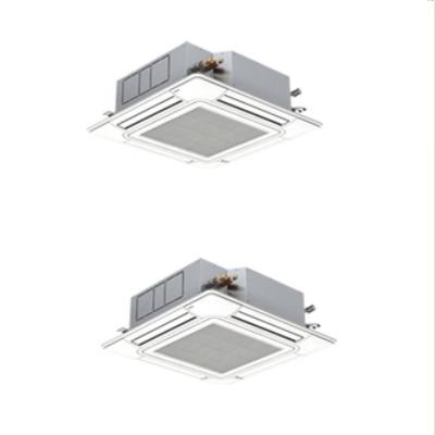新作 [(^^)♪]:住宅設備機器のcoordiroom ツイン 日立 RCI-GP80RSHPJ3 同時 【最安値挑戦中!最大25倍】業務用エアコン 3.0馬力 80型 単相200V-木材・建築資材・設備