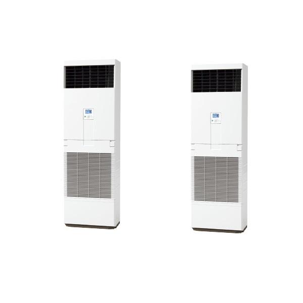 【最安値挑戦中!最大25倍】業務用エアコン 日立 RPV-AP335SHP7 個別 ゆかおき 個別ツイン 省エネの達人 12.0馬力相当 三相200V [(^^)♪]