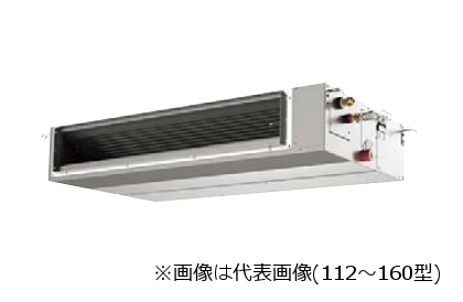 【最安値挑戦中!最大24倍】業務用エアコン 日立 RPI-AP80EA7 80型 3.0馬力 三相200V 冷房専用 [♪]
