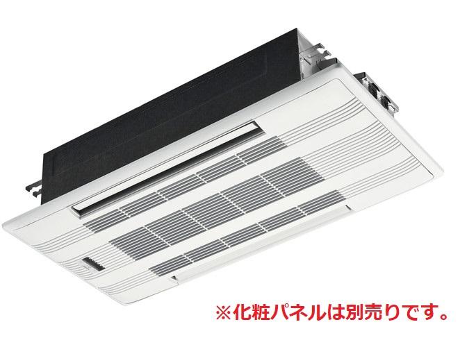 【最大44倍スーパーセール】ハウジングエアコン 三菱 MLZ-HW4017AS 2方向天井カセット形 ズバ暖 14畳程度 単相200V 寒冷地仕様 [♪■]