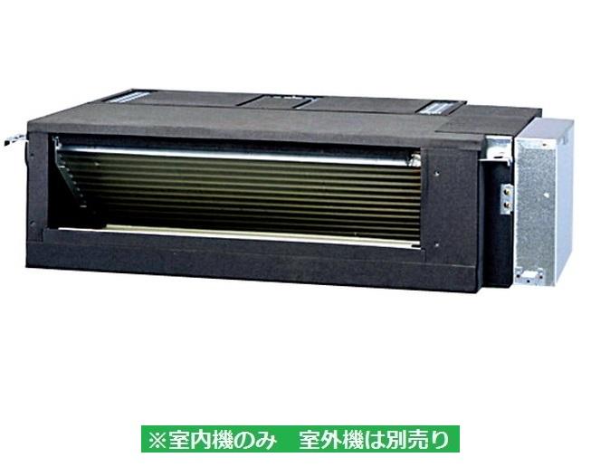 【最安値挑戦中!最大17倍】システムマルチ 三菱 MBZ-3617AS-IN 室内ユニット フリービルトイン形 3.6クラス 単相200V [♪Å]