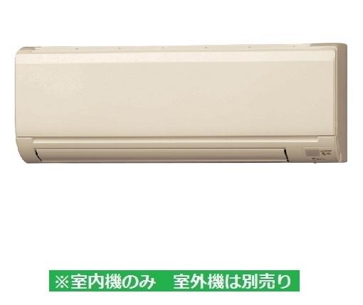 【最安値挑戦中!最大17倍】システムマルチ 三菱 MSZ-2217GXAS-T-IN 室内ユニット 壁掛形 GXASシリーズ 2.2クラス 単相200V ブラウン [♪Å]
