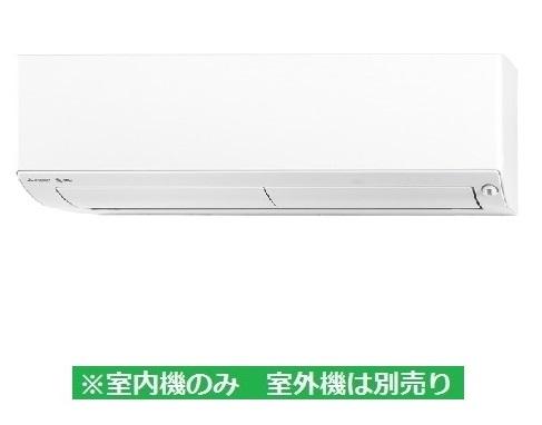 三菱 室内ユニット MSZ-3617BXAS-W-IN BXASシリーズ 単相200V 3.6クラス 壁掛形 【最安値挑戦中!最大17倍】システムマルチ [♪Å]