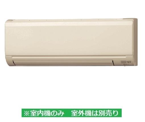 【最安値挑戦中!最大17倍】システムマルチ 三菱 MSZ-5617GXAS-T-IN 室内ユニット 壁掛形 GXASシリーズ 5.6クラス 単相200V ブラウン [♪Å]