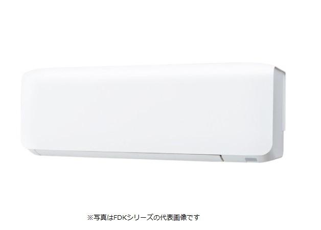 【最大44倍スーパーセール】業務用エアコン 三菱重工 暖ガン FDKK805H5S 壁掛形 シングル P80 3馬力 三相200V ワイヤード 寒冷地用 [♪]