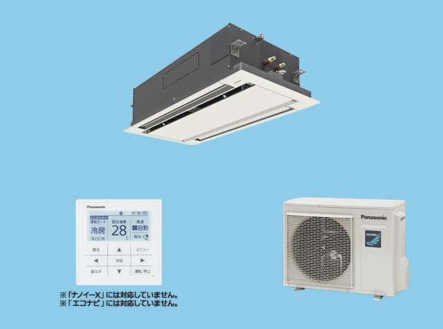 【最安値挑戦中!最大23倍】業務用エアコン パナソニック PA-P80L6HN 2方向天井カセット形 Hシリーズ シングル P80形 三相200V [♪£]