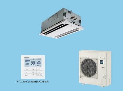【最安値挑戦中!最大23倍】業務用エアコン パナソニック PA-P80L6SGN1 2方向天井カセット形 Gシリーズ シングル P80形 単相200V [♪£]