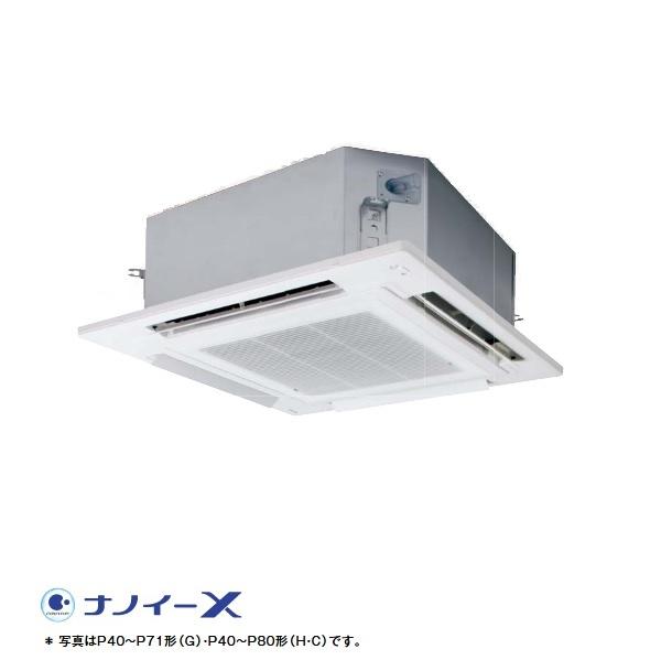 【最大44倍スーパーセール】業務用エアコン パナソニック PA-P80U6SHNB 4方向天井カセット形 Hシリーズ 標準 シングル P80形 単相200V [♪£]