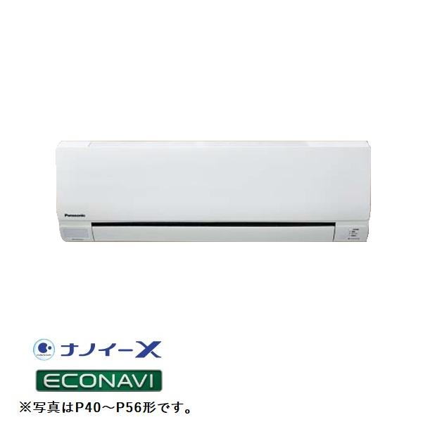 【coordiroom】業務用エアコン パナソニック PB-P45K6GB 壁掛形 Gシリーズ エコナビ シングル P45形 三相200V [♪£]