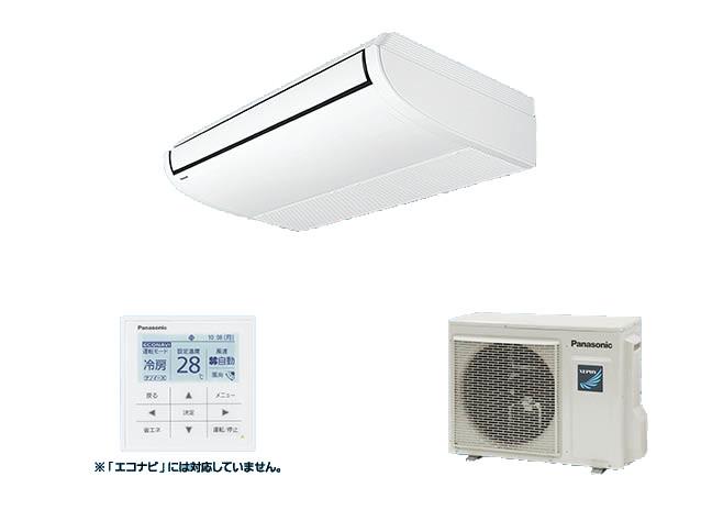 【最大44倍スーパーセール】業務用エアコン パナソニック PA-P80T6SCNB 天井吊形 Cシリーズ 冷房専用 標準 シングル P80形 単相200V [♪£]