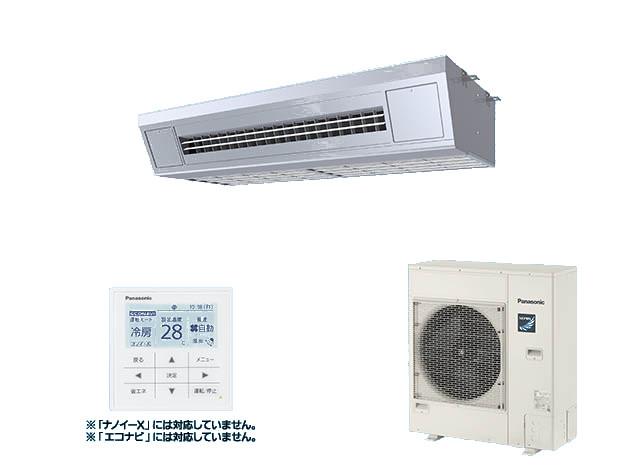 【最安値挑戦中!最大25倍】業務用エアコン パナソニック PA-P160VK6HN 天吊形厨房用エアコン高温吸込み対応 Hシリーズ シングル P160形 三相200V [♪£]