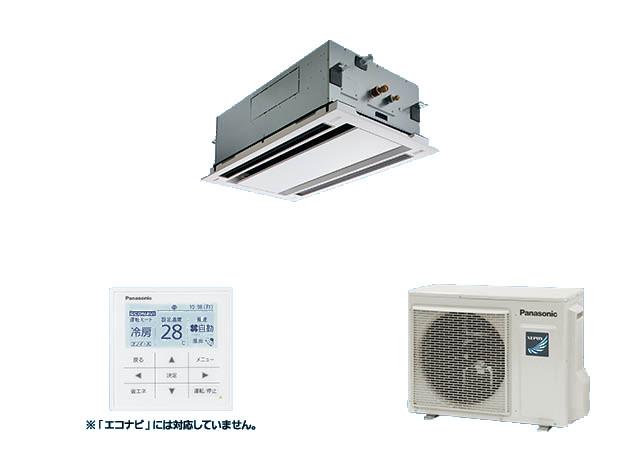 【最安値挑戦中!最大24倍】業務用エアコン パナソニック PA-P80L6SHN1 2方向天井カセット形 Hシリーズ シングル P80形 単相200V [♪£]