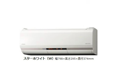 【最安値挑戦中!最大24倍】ルームエアコン 日立 RAS-XK25H(W) 壁掛形XKシリーズ 寒冷地向 単相100V 20A メガ暖 白くまくん 冷暖房時8畳程度 スターホワイト