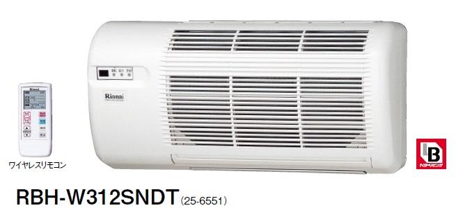 【最安値挑戦中!最大24倍】リンナイ 脱衣室暖房機 RBH-W312SNDT 壁掛型 [≦]